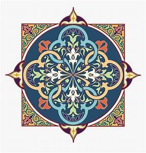 Arabic, Pattern, Islamic, Patterns, Mandala, Design, Swirl