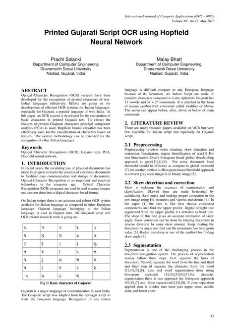 (PDF) Printed Gujarati Script OCR using Hopfield Neural