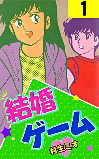 animeclick anime  manga