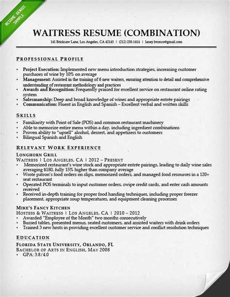 Resume Waitress waiter resume professional waitress resume professional