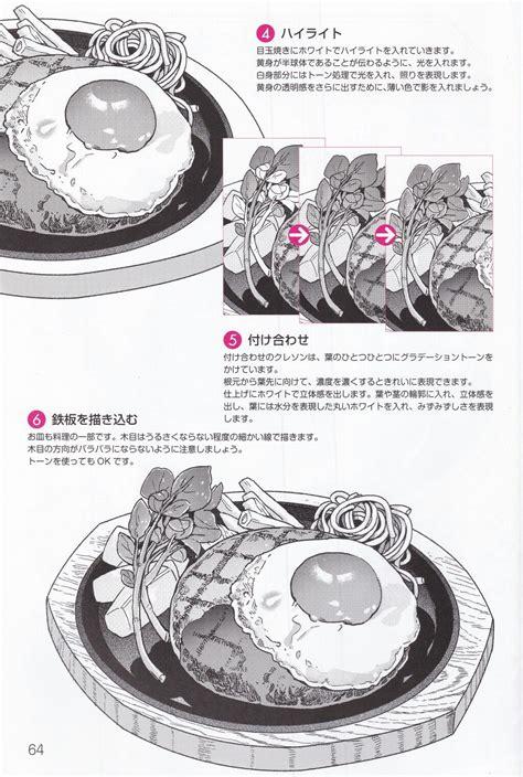 pin  xxcat xx  draws   food drawing manga