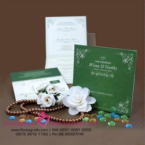 undangan desain unik contoh undangan pernikahan