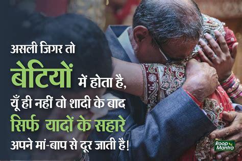 hindi thoughts quotes positive yakkuu thinking jigar hota