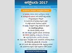 October 2017 Telugu Festivals, Holidays & Events Telugu