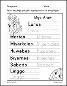 mga araw elementary worksheets preschool worksheets