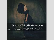 Best 25+ Urdu poetry ghalib ideas on Pinterest Urdu
