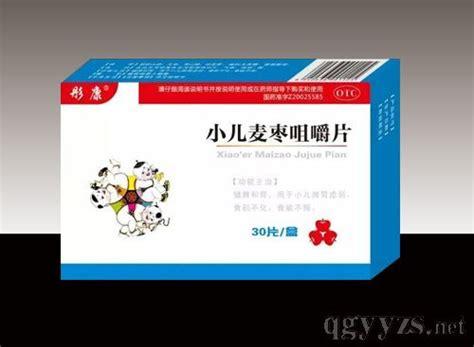 xiao er mai zao ju jue tablets 吉林省乾芝康药业有限公司
