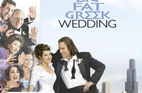 big fat greek wedding hochzeit auf griechisch