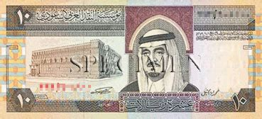 bureau de change meilleur taux change riyal saoudien eur sar cours et taux cen