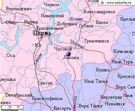 Фото из космоса пермский район