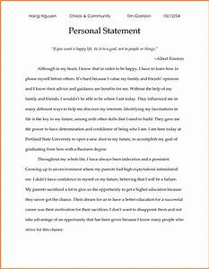 Interesting personal statement