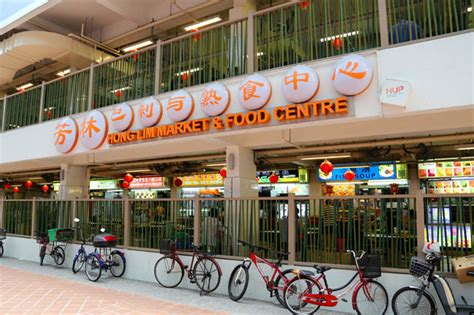 cuisine centre 5 stalls to try at hong lim market food centre