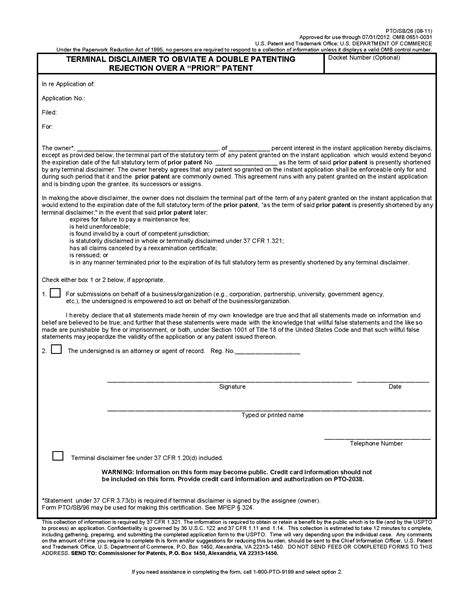 provisional patent template uspto disclaimer patent