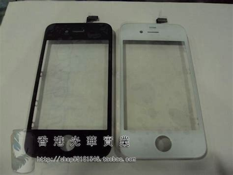 taobaowhiteiphone gadgetynews