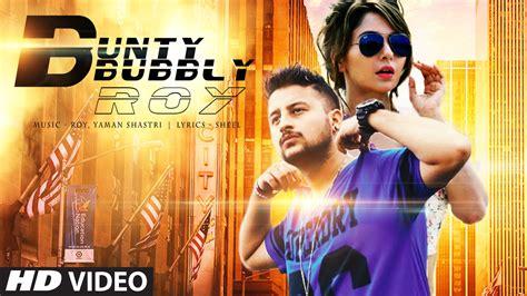 Main Tera Bunty Tu Meri Babli Mp3 Song Download