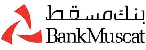 BankMuscat - Wikipedia