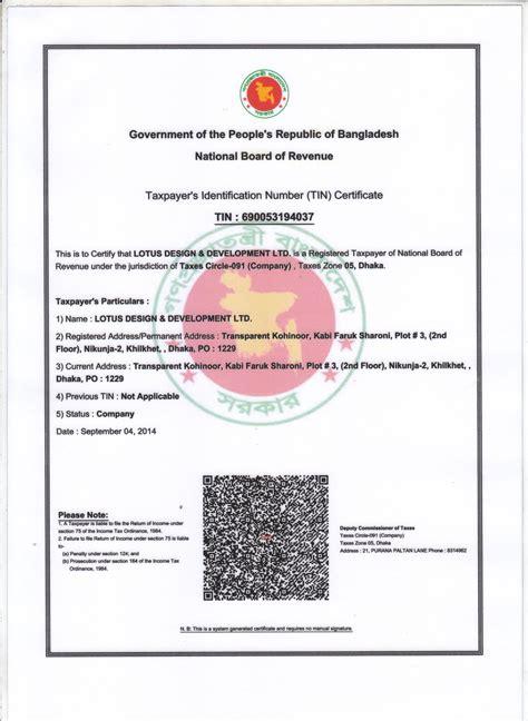 legal approval documents lotus design development
