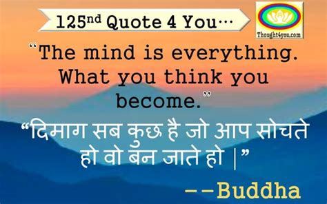 quote   day quotes quotes  hindi motivational