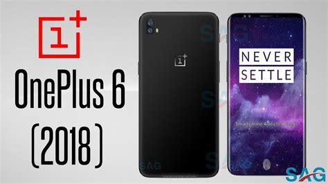 oneplus 6 concept 2018 phone specifications rumors