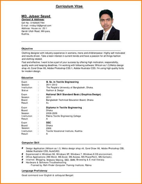 resume format  format  resume