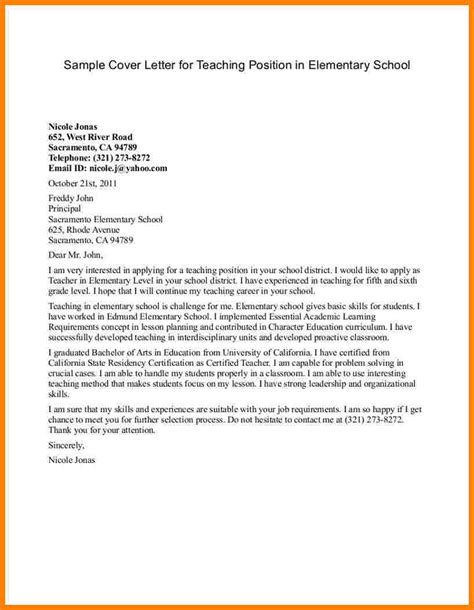 Free Cover Letter Exles 6 introduction letter to professor introduction letter