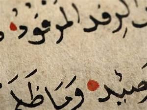 Global Georgetown University | Major in Arabic