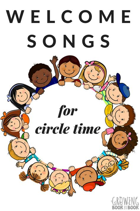 7 circle time welcome songs for preschool and kindergarten 175 | WELCOME SONGS