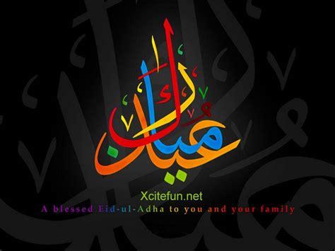 happy eid mubarak  hd wallpapers   page