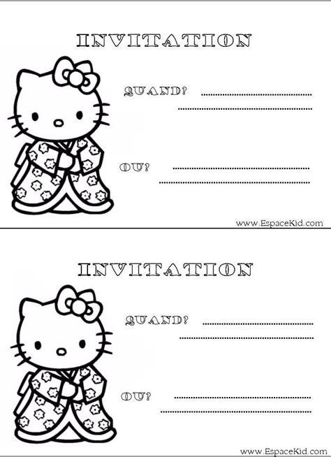 coloriage carton dinvitation  kitty  imprimer dans