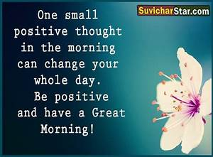 English Thoughts | Good Morning | One small positive ...