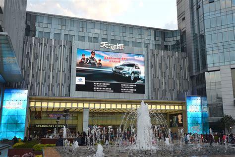 Tee Mall Guangzhou Shopping  Guangzhou
