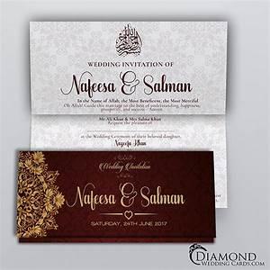 Red/Burgundy Royal Muslim Wedding Card - Light Version ...