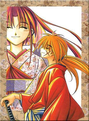 Atsuko anami, daisuke honda, eiji okuda and others. Free Movies Downloads Online: Rurouni Kenshin