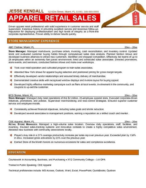 Clothing Retail Resume by Fashion Retail Management Resume Sales 28 Images Sales