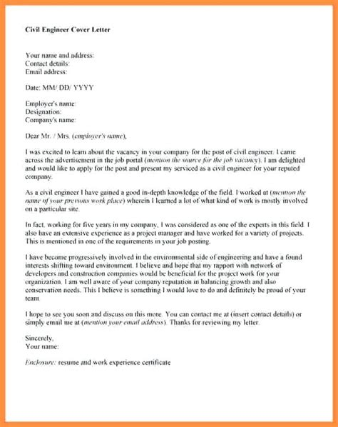 cover letter sample construction engineer