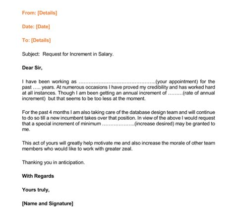 write  letter   pay rise specialists
