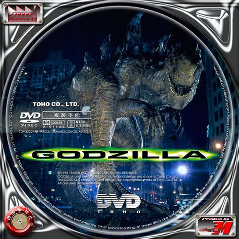godzilla 1998 cover godzilla 1998 dvd cover car interior design