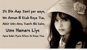 Best Hindi quot... Hindi