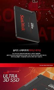 Sandisk Ultra 3D 250GB [촬영상품] 종합정보 행복쇼핑의 시작 ! 다나와 (가격비교 ...