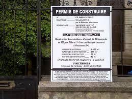 Panneau Permis De Construire Panneau De Permis N Oubliez Pas Votre Architecte Responsable De Programmes Immobilier