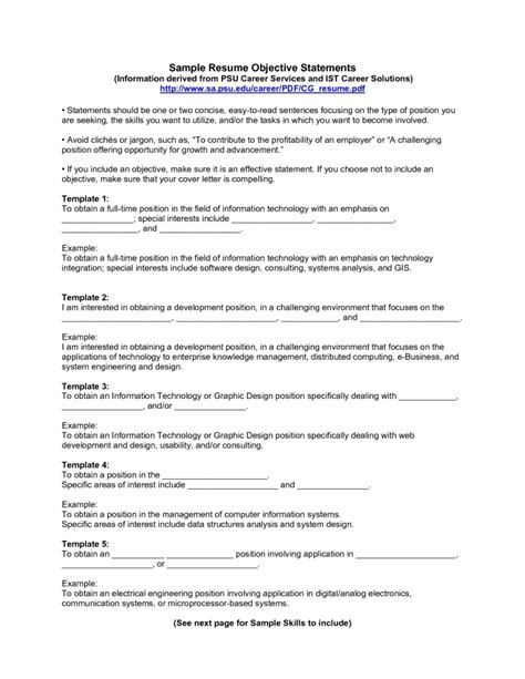 exles of profile statements for resumes best resume