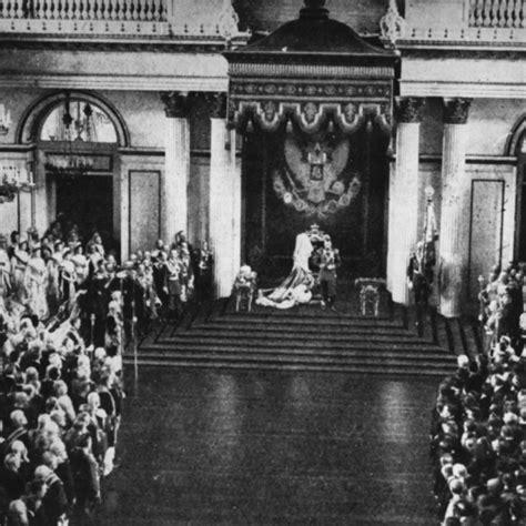 พื้นที่ให้เล่า - The State Duma - สภาดูมา 1905-2020 ...