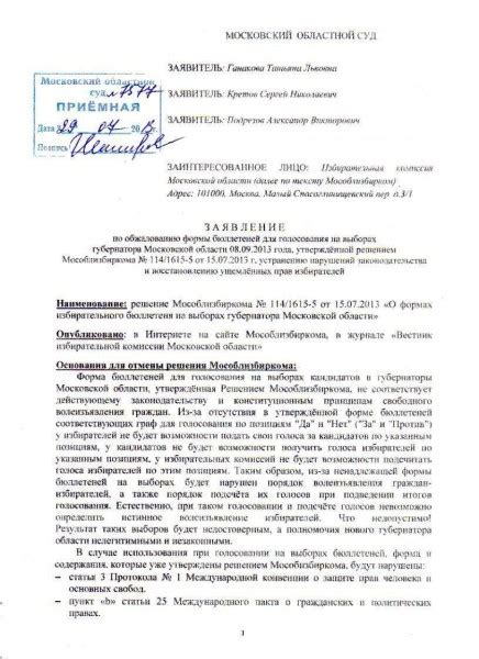 Обзор верховного суда российской федерации по отдельным вопросам судебной практики о применении законодательства о защите прав.