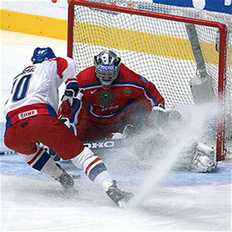 Najlepším strelcom ms 2002 bol útočník peter bondra so 7 gólmi. Fotogaléria   MS v hokeji
