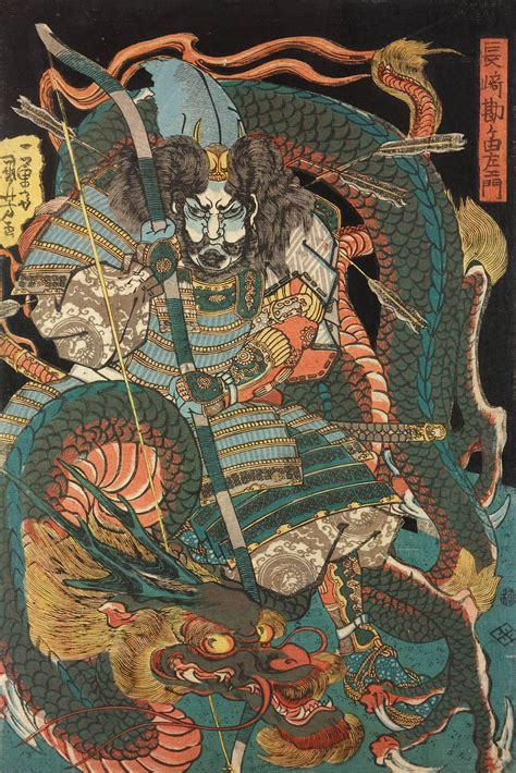 monster brains utagawa kuniyoshi single panels  diptychs