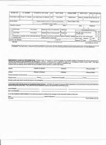 School Emergency Contact Information Form
