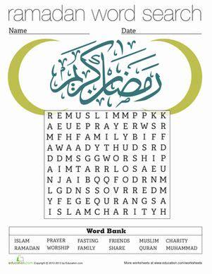 ramadan word search seasons  ojays  search