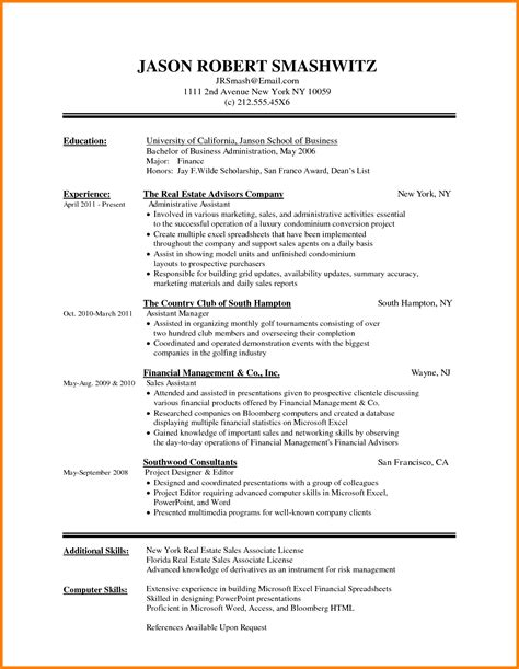 Microsoft Word Resume Template by 11 Free Blank Resume Templates For Microsoft Word