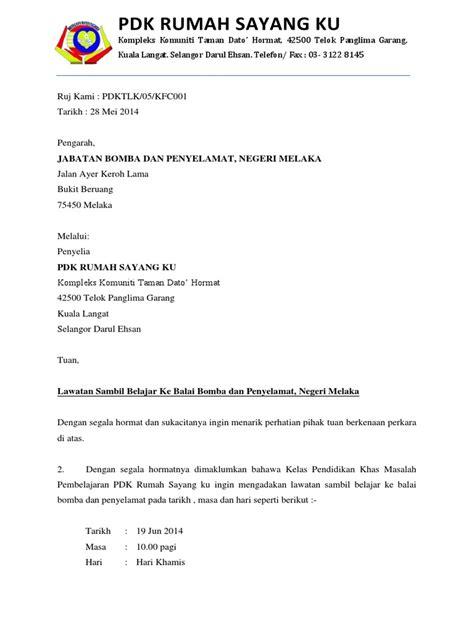 Contoh Surat Pemindahan Jabatan by Contoh Surat Memohon Membuat Lawatan Sambil Belajar Ke
