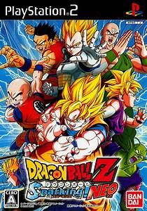 Dragon Ball Z Budokai Tenkaichi 2 Box Shot For